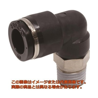 ピスコ チューブフィッティング エルボ 適合外径10mm 接続口径R1/4 PL1002