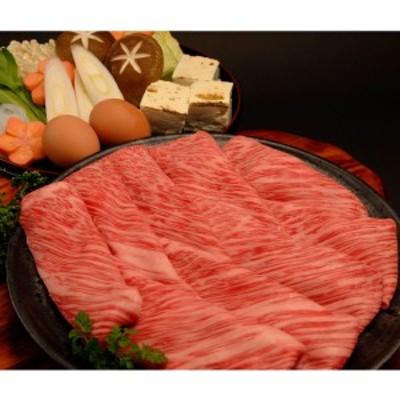 牛肉 神戸牛 口福 肩ロース スライス 400g すき焼き しゃぶしゃぶ 冷凍 和牛 国産 神戸ビーフ 帝神