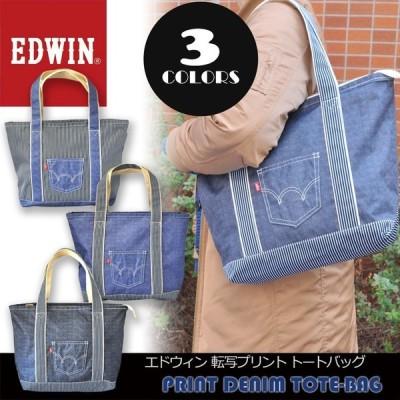 EDWIN エドウィン トートバッグ かばん デニム風転写プリント 0411271 湿気に強く軽い ポリエステル生地 BAG 手提げ