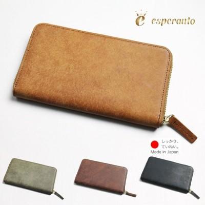 見開ける 長財布 ラウンドファスナー イタリアンレザー プエブロレザー 本革 革 レザー 牛革 esperanto エスペラント 日本製