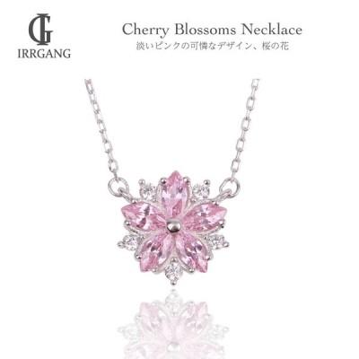ネックレス レディース 桜の花のネックレス チェリーブロッサムモチーフ ラインストーン 純銀製 ペンダント シルバーアクセサリー 送料無料