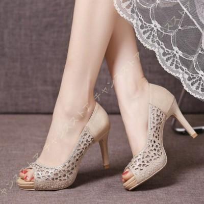 結婚式 パンプス 痛くない 疲れない パーティー 靴 フォーマル レディース 白 大きいサイズ おしゃれパンプス 走れる 痛くない 甲高 幅広 8.5cm ハイヒール