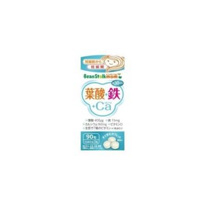 ビーンスタークマム 葉酸+鉄+Ca(カルシウム) 雪印ビーンスターク 返品種別B