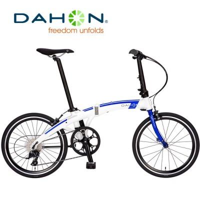 【完全組立】DAHON(ダホン) AirSpeed D9(エアスピード D9)|2020年度インターナショナルモデル|20インチ9段変速折りたたみ自転車