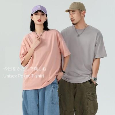 ユニセックス 製品洗い ポケット付無地半袖Tシャツ レディース メンズ カジュアル トップス シンプル ベーシック