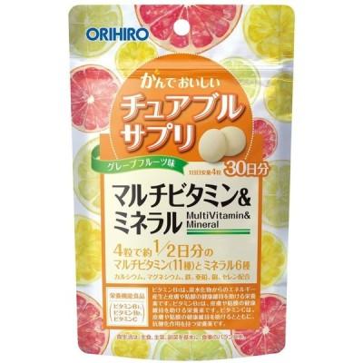 グレープフルーツ かんでおいしいチュアブルサプリ マルチビタミン&ミネラル 送料無料