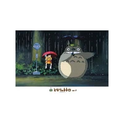 ・ジグソーパズル 300ピース ジブリ となりのトトロ どーん! (26x38cm) 300-270(エンスカイ)梱60cm