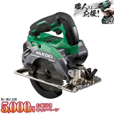 HiKOKI 5000円お値引きキャンペーン コードレスリフォーム用丸のこ C3605DB(SK)(2XPS) Bluetoothバッテリ
