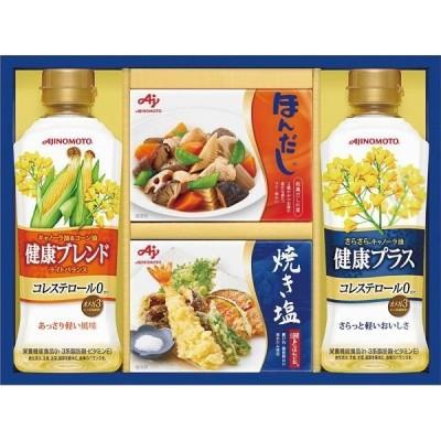味の素AGF【ギフト包装】 バラエティ調味料ギフト 味の素 LAK-20N(直送品)