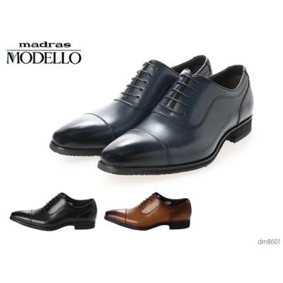 madras modello マドラス モデロ DM8601 メンズ ビジネス カジュアル ストレートチップ シューズ 靴 本革 ドレスシューズ 正規品