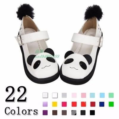 ロリータ靴 パンダ柄 歩きやすい ストラップ 可愛い エナメル シンプル シューズ パンプス お嬢様 メイド靴 LOLITA プリンセス 22色選択 尻尾付き 可愛い