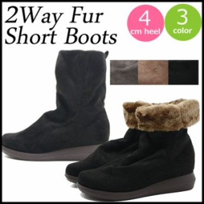 ファーブーツ ショート丈 ブーツ レディース ショートブーツ 2Way くしゅくしゅ 靴 かわいい 合皮 スエード ルーズ 女性 カジュアル