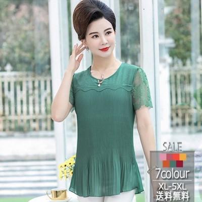2020夏新作 Tシャツ レディース 40代 50代 60代 ファッション 女性 上品  トップス 半袖 無地 きれいめ 春夏 ミセス 婦人 おばあちゃん服