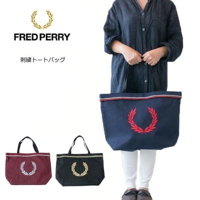 FRED PERRY フレッドペリー ツインテップ トートバッグ F25001