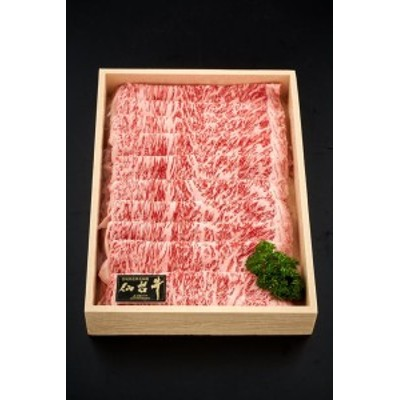 牛肉 しゃぶしゃぶ 仙台牛 ロースしゃぶしゃぶ900g ギフト セット 詰め合わせ 贈り物 贈答 産直 内祝い 御祝 お祝い お礼 返礼品 贈り物