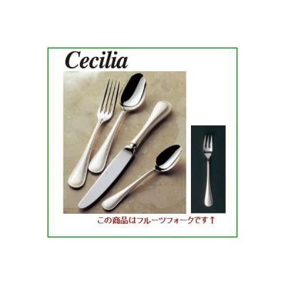 セシリア 18-8 (銀メッキ付) EBM フルーツフォーク (S・H) /業務用/新品