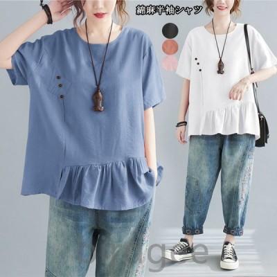 ブラウス シャツ トップス レディース 半袖 無地 40代 tシャツ 夏 ボタン飾り 体型カバー フレア 切替 ゆったり 大きいサイズ 20代