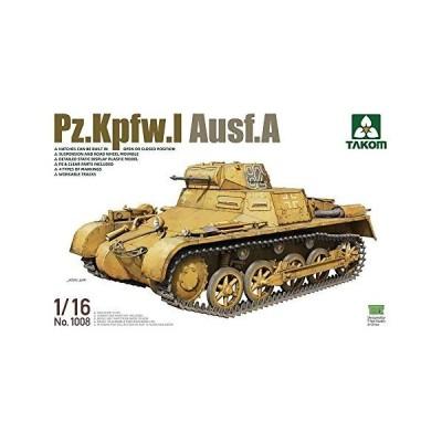 タコム 1/16 ドイツ軍 1号戦車 A型 プラモデル TKO1008