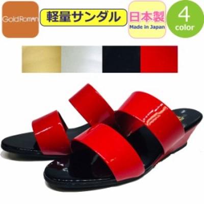 コンフォートサンダル レディース ヒール 軽量 GoldRoman ゴールドロマン ミュール ヘップサンダル 日本製 厚底 靴 つっかけ 女性 婦人