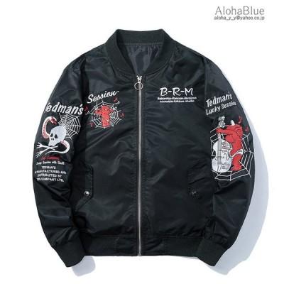 秋物 ジャケット メンズ 刺繍 MA-1 MA1 ミリタリージャケット フライトジャケット はおり ジャンパー ブルゾン ストリート系 2021 新秋