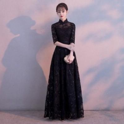 スレンダーライン ロングドレス 黒 ブラック パーティードレス 20代 30代 40代 レース エレガント 二次会 お呼ばれ 発表会 演奏会ドレス
