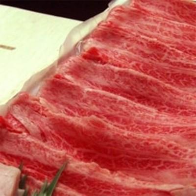 大田原牛 【赤身霜降り部位】すきしゃぶ用 スライス肉(約500g)