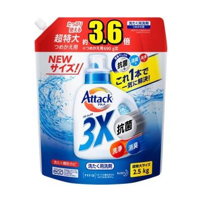 アタック3X 洗濯洗剤 つめかえ用 メガサイズ ( 2.5kg )/ アタック