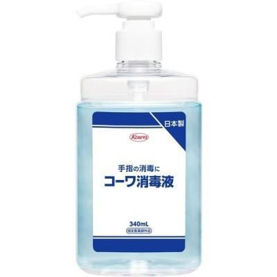 【指定医薬部外品】興和 コーワ消毒液 340mL