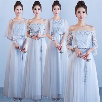 パーティードレス 大きいサイズ ドレス 20代 30代 ロングドレス XS~3XL ブライドメイド 結婚式 ワンピース レディース