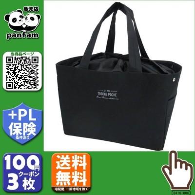 送料無料|Poche(ポッシェ) ポケット付レジかごバッグ BK 72786|b03