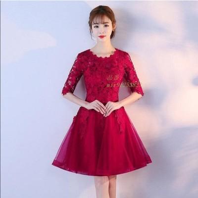 冠婚 花嫁 パーティードレス 大きいサイズ ワンピ女性 レッド 素敵 ワンピース 袖あり ウェディングドレス プリンセスライン 可愛い ブライダル 綺麗
