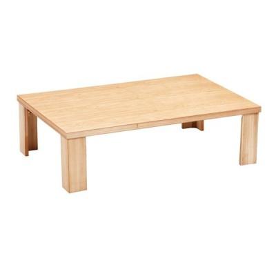座卓 ローテーブル 折れ脚 木製 軽量恵 幅150cm ( 折りたたみ タモ 突板仕上げ 日本製 ちゃぶ台 テーブル )