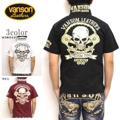 バンソン VANSON NVPS-902 天竺 半袖ポロシャツ ピストンスカル メンズ トップス