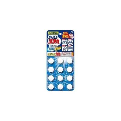 「小林製薬」 かんたん洗浄丸 12錠入 「日用品」