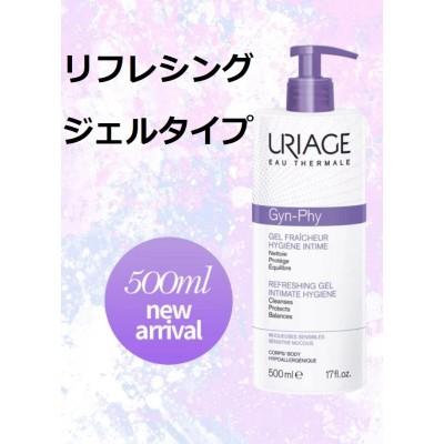 [ URIAGE] ユリアージュ ジンピー 女性清潔剤 ジンピーリフレシングジェル500ml/ 泡タイプ150ml デイリーフェミニン マイルド フォーム 弱酸性デリケートゾーン  消臭効果 優しい