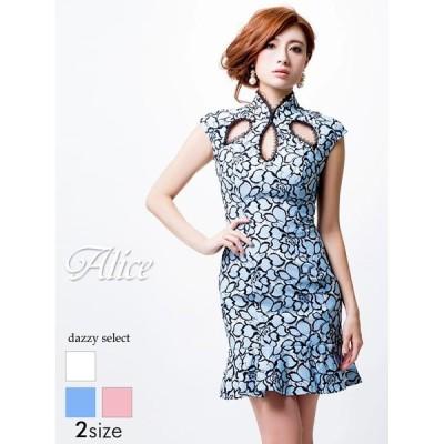 キャバ ドレス キャバドレス ワンピース Alice S M サイズ 花柄ハイネックノースリタイト ミニドレス ピンク 白 青 花柄 モノトーン