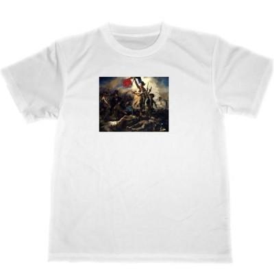 民衆を導く自由の女神  ウジェーヌ・ドラクロワ ドライ Tシャツ 名画 絵画 グッズ ドラクロワ