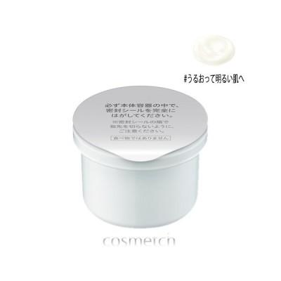 花王 SOFINA・ソフィーナ iP インターリンク セラム 55g レフィル 〈うるおって明るい肌へ〉 (美容液) 【国内正規品】