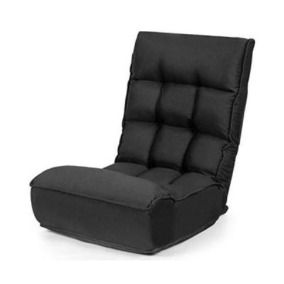 Giantex Folding Floor Gaming Chair Sleeper 4-Position Adjustable, Headrest 5-Angle Adjustable, Side Pocket, Folding Lazy Sofa Cushioned Couc