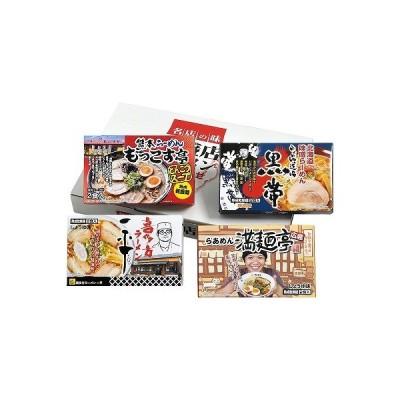 ギフト 内祝い お礼 お返し 繁盛店ラーメンセット乾麺(8食) CLKS-03 父の日 出産内祝い 結婚内祝い