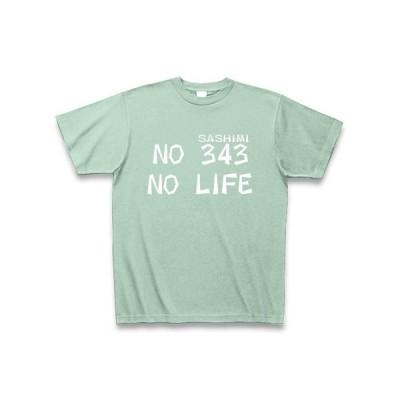 NO 343(SASHIMI)NO LIFE Tシャツ Pure Color Print(アイスグリーン)