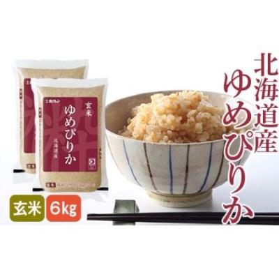 ホクレンゆめぴりか(玄米6kg)