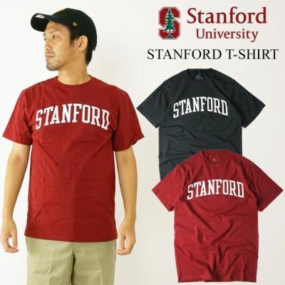 【倍!倍!ストア参加中!】STANFORD UNIVERSITY ロゴTシャツ メンズ S-XXL カレッジTシャツ スタンフォード 海外買い付け≪ネコポス(メール便185円)対応商品≫