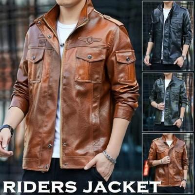裏ボア ライダースジャケット フライトジャケット メンズ レザージャケット レトロ 機車服 ショートコート スキニー カジュアルジャケット 革ジャケット 大きい