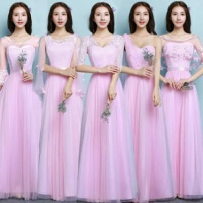パーティードレス ワンピース 結婚式 ブライズメイド ドレス Aライン ベアトップ ロング 安い 花嫁