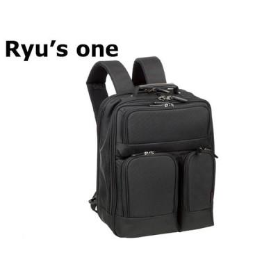 リューズワン RYU'S One FBダブルBOXリュック デイパック リュック デイパックサック 10-2538 6313437 服部かばん hatt58