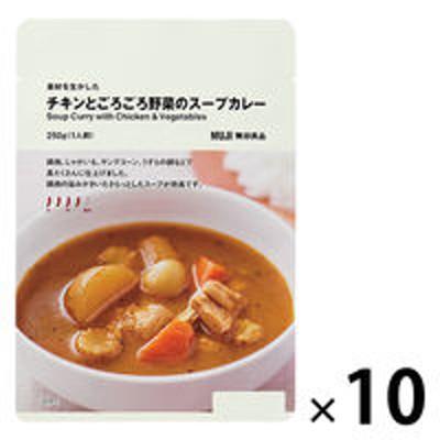 良品計画【まとめ買いセット】無印良品 素材を生かした チキンとごろごろ野菜のスープカレー 10袋 良品計画<化学調味料不使用>