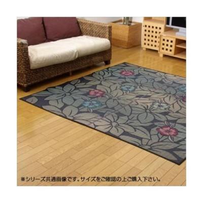 純国産 い草ラグカーペット 『なでしこ』 ブルー 江戸間4.5畳(約261×261cm) 1708020 (APIs)