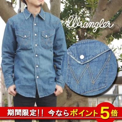 ラングラー デニムシャツ (WM1627) 27 WESTERN SHIRTS メンズ □