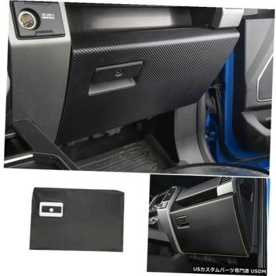 エアロパーツ 革カーボンファイバーコンソール副操縦士パネルカバートリムフォードF-150 2015-2020 Leather Carbon Fiber Console Co-Pilot Panel Cov